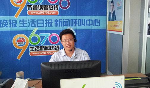 陈旭峰主任服务齐鲁晚报热线
