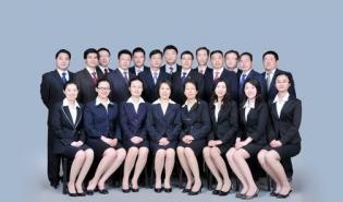 征收律师团队