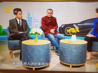 滨州李艳龙律师参加电台