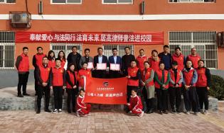 济南居高律师事务所校园普法捐书活动